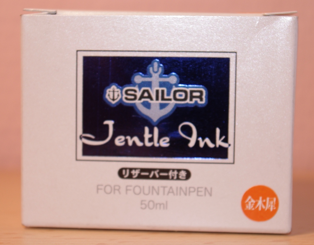 Foto Sailor kin-mokusei Verpackung